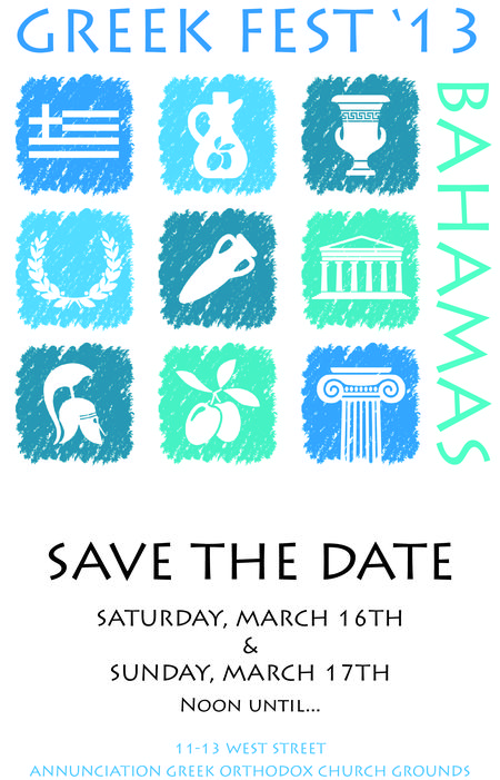 GREEK FEST 2013 - SAVE THE DATE!